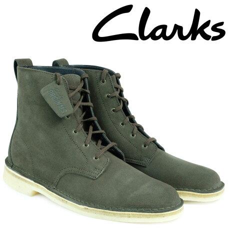 クラークス デザート ブーツ メンズ Clarks DESERT MALI マリ 26128272 靴 ダークブラウン