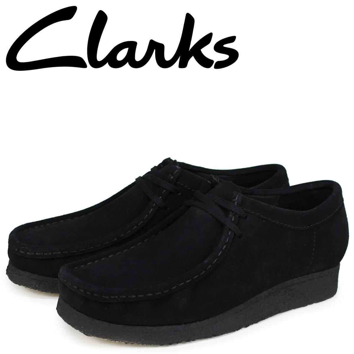 クラークス Clarks ワラビー ブーツ メンズ レディース WALLABEE スエード ブラック 26133279 [予約 10月上旬 再入荷予定]