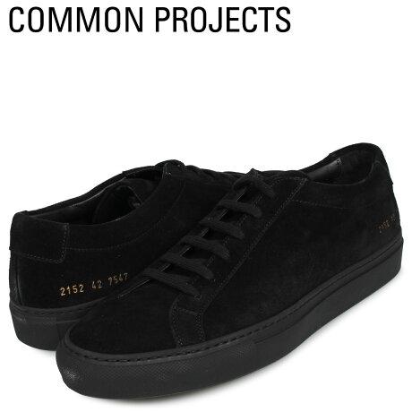 コモンプロジェクト Common Projects アキレス ロー スニーカー メンズ ACHILLES LOW SUEDE ブラック 黒 2152-7547 [予約商品 10/18頃入荷予定 新入荷]