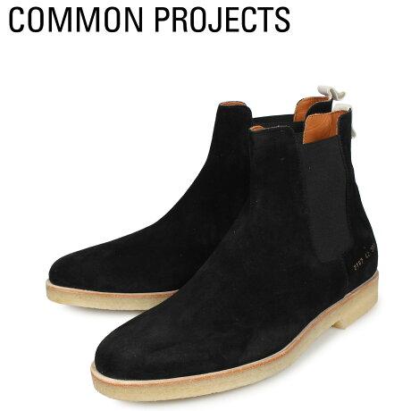コモンプロジェクト Common Projects サイドゴア チェルシーブーツ メンズ CHELSEA BOOT IN SUEDE ブラック 黒 2167-3000 [予約商品 10/18頃入荷予定 新入荷]