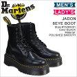 ドクターマーチン 8ホール メンズ レディース Dr.Martens ブーツ JADON 8EYE BOOT R15265001 [8/2 再入荷]