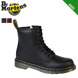ドクターマーチン Dr.Martens 8ホール ブーツ キッズ CORE DM J BOOT R15382001 R15382601 ブラック チェリーレッド