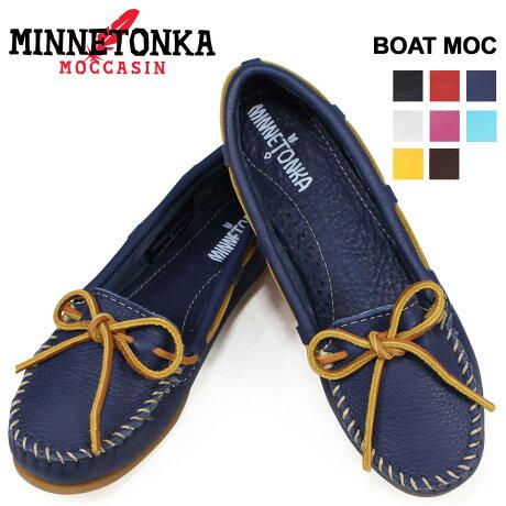 ミネトンカ モカシン MINNETONKA ボート レザー モック BOAT MOC レディース