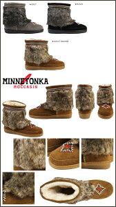 ミネトンカMINNETONKA最安値送料無料正規通販靴ブーツシューズキルティモカシンフリンジ