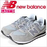 ニューバランス574レディースnewbalanceスニーカーKL574CIGMワイズ靴グレー
