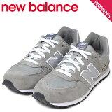 ニューバランス574レディースnewbalanceスニーカーKL574GSGMワイズ靴グレー