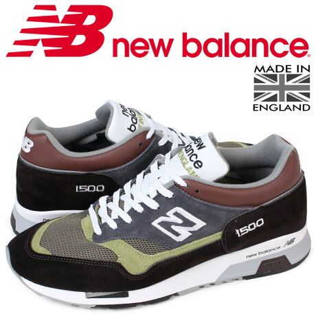 ニューバランス 1500 メンズ new balance スニーカー M1500BGG Dワイズ MADE IN UK 靴 ブラウン