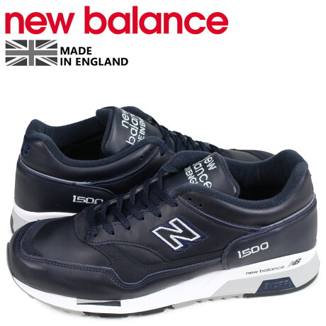 ニューバランス new balance 1500 スニーカー メンズ Dワイズ MADE IN UK ネイビー M1500NAV [予約商品 4/10頃入荷予定 新入荷]