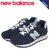 ニューバランス574メンズレディースnewbalanceスニーカーM574NNDワイズ靴ネイビー