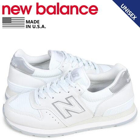 ニューバランス new balance 995 スニーカー メンズ レディース Dワイズ MADE IN USA ホワイト 白 M995CO [予約商品 3/11頃入荷予定 新入荷]