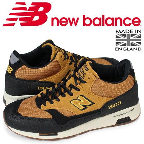 ニューバランス 1500 メンズ new balance スニーカー MH1500TK Dワイズ MADE IN UK 靴 ブラウン