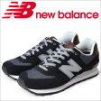 ニューバランス 574 メンズ new balance スニーカー ML574BCB Dワイズ 靴 ブラック