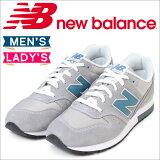 ニューバランス996メンズレディースnewbalanceスニーカーMRL996FDDワイズ靴グレー