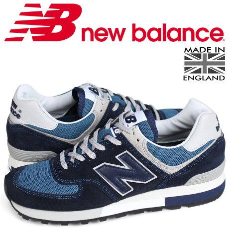 ニューバランス 576 メンズ new balance スニーカー OM576OGN Dワイズ MADE IN UK ネイビー [7/19 追加入荷]