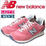 ニューバランス574メンズレディースnewbalanceスニーカーM574NKDワイズ靴ブラック