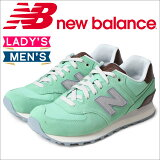 ニューバランス574メンズレディースnewbalanceスニーカーWL574BECBワイズ靴グリーン