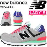 newbalanceニューバランス574レディーススニーカーWL574HRGBワイズ靴グレーあす楽