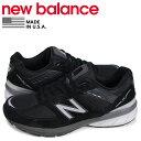 ニューバランス new balance 990 スニーカー メンズ Dワイズ MADE IN USA ブラック 黒 M9