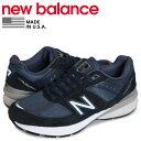 ニューバランス new balance 990 スニーカー メンズ Dワイズ MADE IN USA ネイビー M990