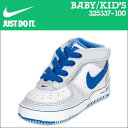 Nike-325337-100-a