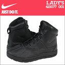Nike-415077-001-a