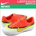 Nike-580474-174-a