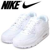 ナイキNIKEエアマックスメンズスニーカーAIRMAX95ESSENTIAL537384-111靴ホワイト