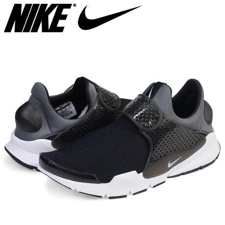 ナイキ NIKE ソックダート スニーカー SOCK DART KJCRD 819686-007 メンズ 靴 ブラック
