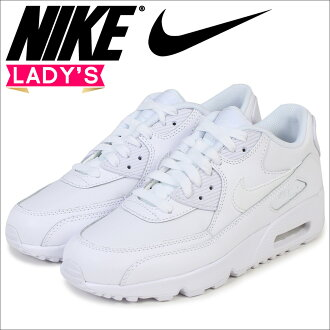 耐吉空氣最大女士NIKE運動鞋AIR MAX 90 LEATHER GS空氣最大833412-100鞋白[1/13再進貨]