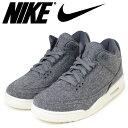 Nike-854263-004-a