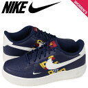 NIKE AIR FORCE 1 LOW 07 LV8 GS...