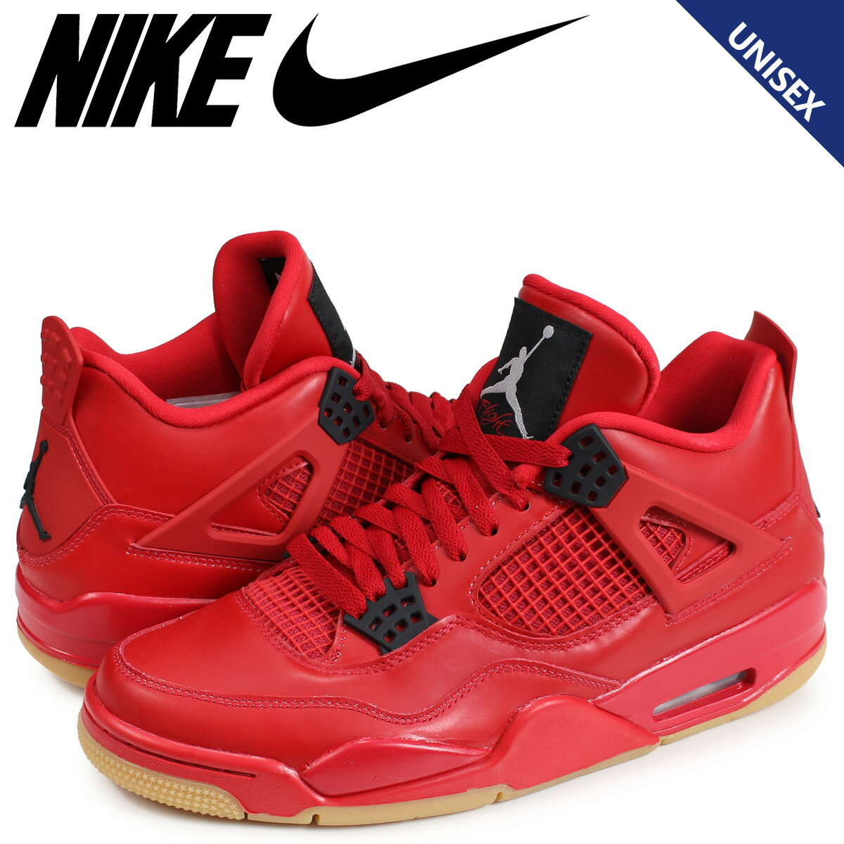 メンズ靴, スニーカー 2000OFF NIKE WMNS AIR JORDAN 4 RETRO NRG SINGLES DAY 4 AV3914-600