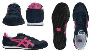 オニツカタイガーアシックスOnitsukaTigerasics楽天最安値送料無料激安正規通販靴ブーツシューズスニーカー