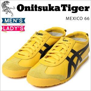 オニツカタイガーメキシコ66OnitsukaTigerasicsメンズレディーススニーカーアシックスMEXICO66THL202-0490靴イエロー