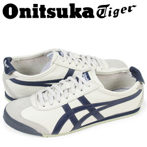 オニツカタイガー Onitsuka Tiger メキシコ 66 スニーカー メンズ レディース MEXICO 66 DL202-1659 THL202-1659 DL408-1659 パーチ