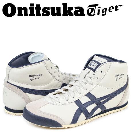 オニツカタイガー Onitsuka Tiger メキシコ ミッド ランナー MEXICO MID RUNNER メンズ スニーカー DL328-1659 THL328-1659 ホワイト [3/5 再入荷]
