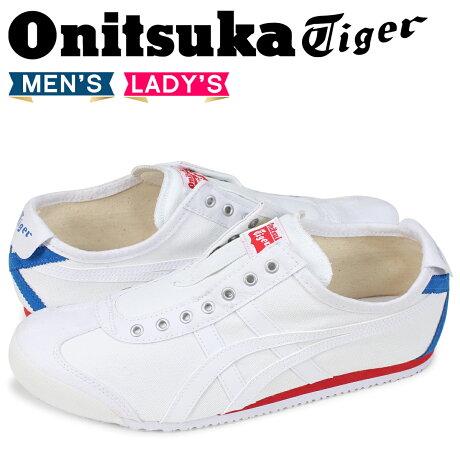 オニツカタイガー メキシコ 66 スリッポン Onitsuka Tiger MEXICO 66 SLIP-ON メンズ レディース スニーカー TH3K0N-100 ホワイト [8/2 新入荷]
