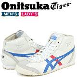 オニツカタイガー Onitsuka Tiger メキシコ スニーカー ミッド ランナー MEXICO MID RUNNER メンズ DL328-0142 THL328-0142 ホワイト