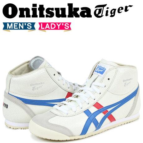 オニツカタイガー Onitsuka Tiger メキシコ ミッド ランナー MEXICO MID RUNNER メンズ スニーカー DL328-0142 THL328-0142 ホワイト [予約商品 3/5頃入荷予定 再入荷]