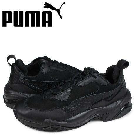 プーマ PUMA サンダーデザート スニーカー メンズ THUNDER DESERT ブラック 367997-04 [3/13 再入荷]