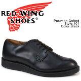 レッドウィング RED WING ポストマン 101 [ ブラック ] Postman シャパラル レザー メンズ オックスフォード シューズ Oxford Shoes Made