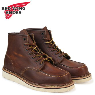 Redwing RED WING 6 inch boots モカシントゥ 1907 6inch Moc Toe Boots D wise カッパーラフ タフレザー mens Made in USA Red Wing