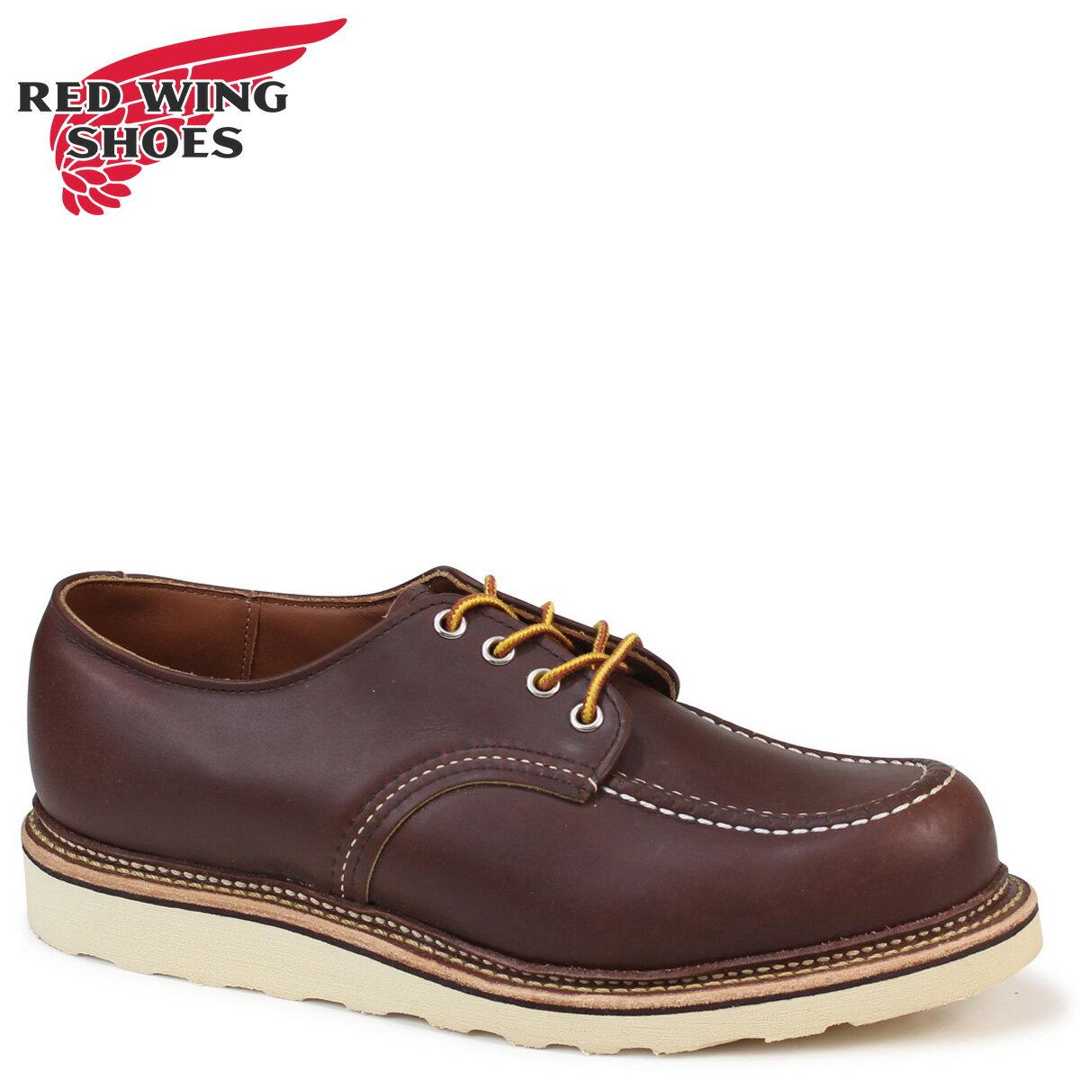 SneaK Online Shop | Rakuten Global Market: Redwing RED WING boots ...