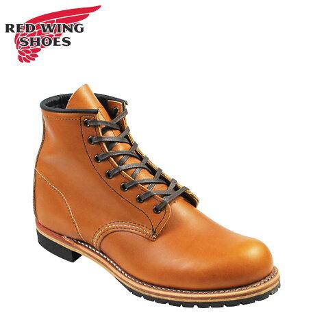 レッドウィング RED WING ベックマン ブーツ BECKMAN 6 ROUND TOE 6 ラウンド トゥ Dワイズ 9013 ワークブーツ メンズ