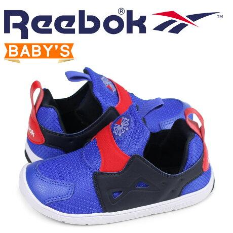 リーボック ベンチャーフレックス ベビー スニーカー スリッポン Reebok VENTURE FLEX 2.0 CM9144 ブルー