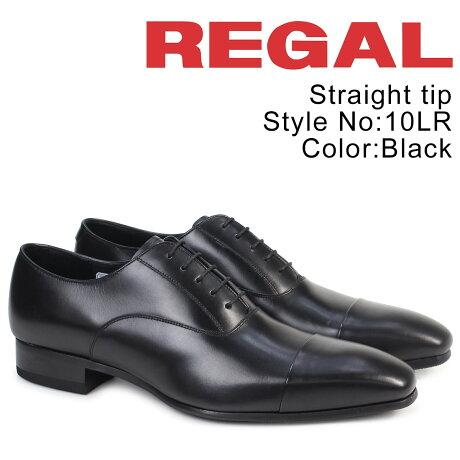 リーガル 靴 メンズ REGAL ストレートチップ 10LRBD ビジネスシューズ 日本製 ブラック [9/12 追加入荷]