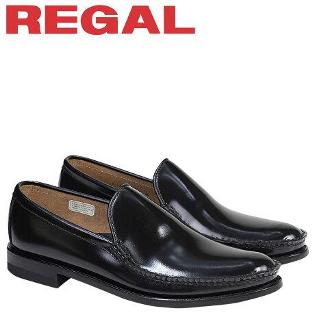 リーガル 靴 メンズ REGAL ヴァンプ スリッポン 15DRBC ビジネスシューズ ブラック [9/12 追加入荷]