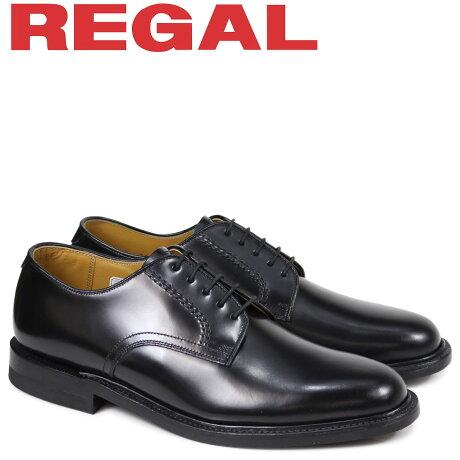 リーガル 靴 メンズ REGAL プレーントゥ ビジネスシューズ 日本製 ブラック 2504NA [9/12 追加入荷]