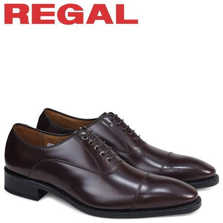 リーガル 靴 メンズ REGAL ストレートチップ 315RBE ビジネスシューズ 日本製 ダークブラウン