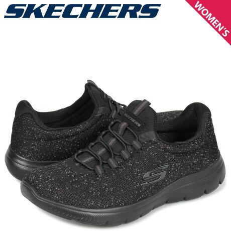 スケッチャーズ SKECHERS サミット スニーカー レディース SUMMITS LOVELY SKY ブラック 黒 12987 [10/3 新入荷]